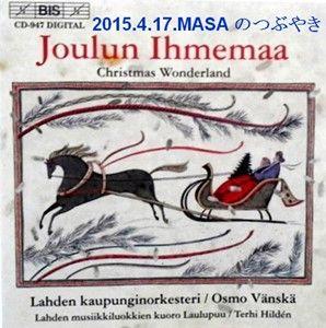s-2015-04-29_180712
