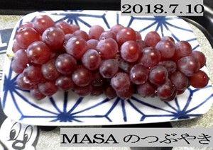 s-2018-07-10_134227