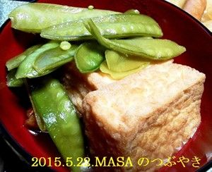 s-2015-05-24_104158