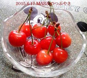s-2015-06-17_100144