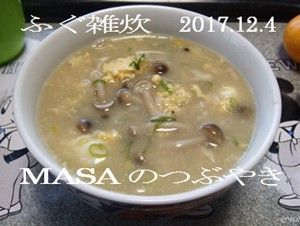 s-2017-12-10_072219