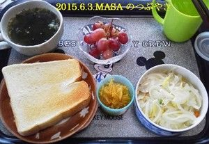 s-2015-06-06_150719