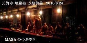s-2016-08-25_170008