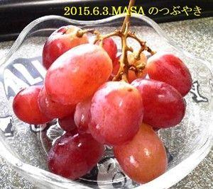 s-2015-06-06_151230