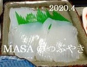 s-2020-04-18_095142