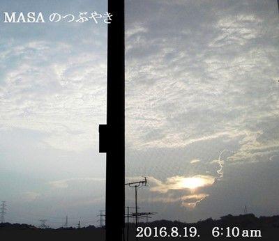 s-2016-08-19_065750
