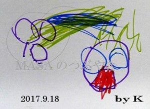 s-2017-09-23_151335