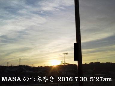 日の出-1