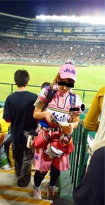 s-コピー ~ 甲子園・阪神VS中日020