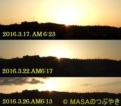 s-2016-03-29_204719