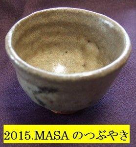 s-2015-08-23_104951