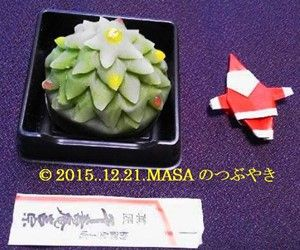 s-2015-12-23_111554
