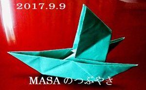 s-2017-09-11_065317