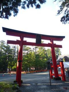 pict-①三山神社鳥居