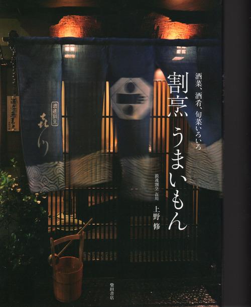 き川表紙(1)