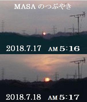 2018-07-18_092000