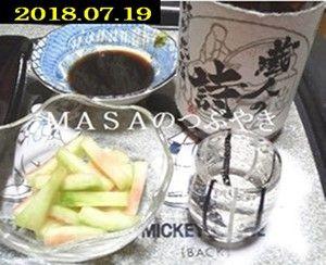 s-2018-07-19_064345