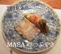 s-2019-02-18_072254