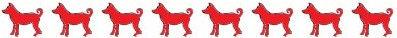 赤色犬ライン-1