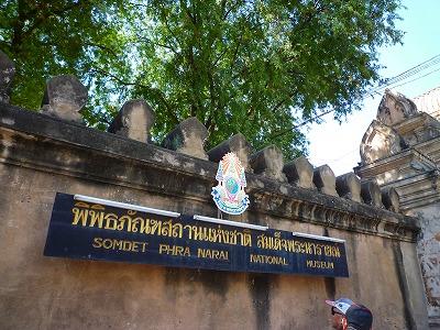 s-タイ遺跡旅行(2)135