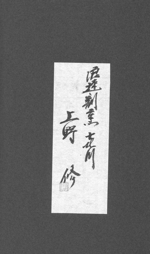 img025サイン
