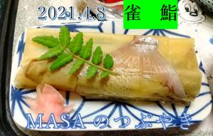 2021-04-08_213544