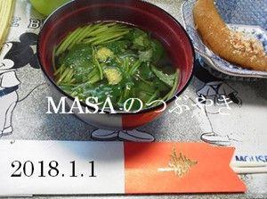 s-2018-01-06_124639