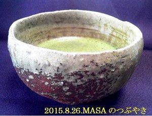 s-2015-08-26_173217