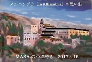 s-2017-03-23_214611