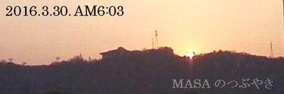 s-2016-03-30_062814