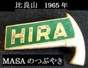 s-2020-04-28_083929