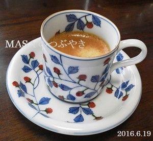 s-2016-06-19_155146