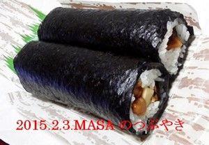 巻寿司-1