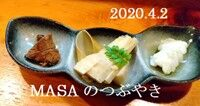 s-2020-04-07_112056