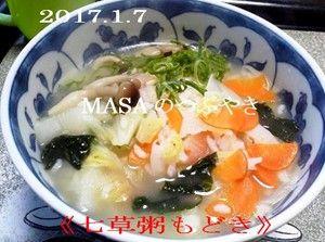 s-2017-01-07_135329
