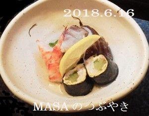 s-2018-06-23_171623