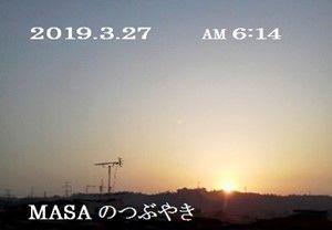 s-2019-03-27_105404