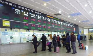 pict-P1050022釜山バス切符売り場