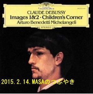s-Debussy-Images 1 and 2