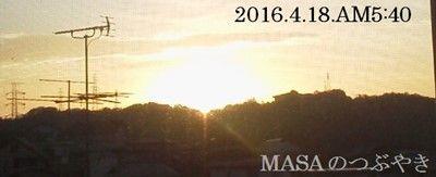 s-2016-04-18_084322