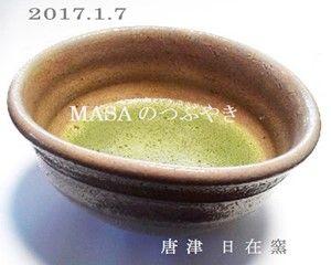 s-2017-01-07_134638