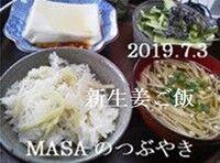s-2019-11-13_181513