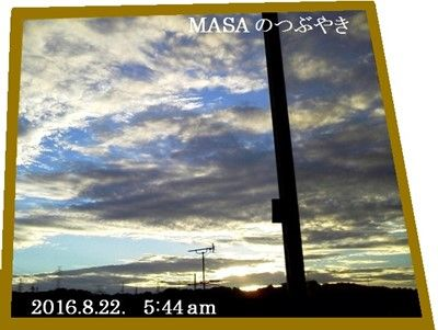 s-2016-08-22_073049