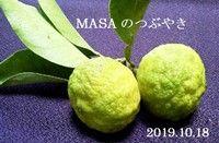 s-2019-10-18_221418