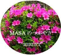 s-2020-05-07_140515