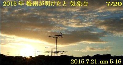 s-2015-07-21_094747