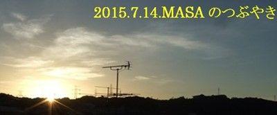 s-2015-07-14_070050