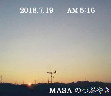 2018-07-19_062206
