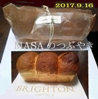 s-2017-09-20_075150