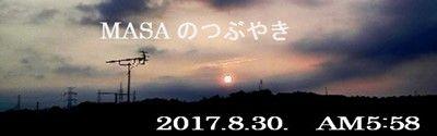 s-2017-08-30_084103